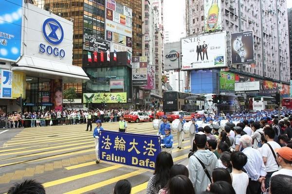 Мероприятия, посвящённые 10-летию «инцидента 25 апреля». Гонконг. 25 апреля 2009 год. Фото: Ли Мин/ The Epoch Times