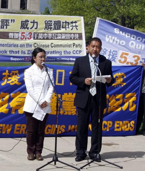 Пан Чжен, учасник туру виступає на мітингу. (The Epoch Times)