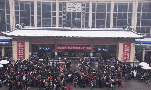 20 січня. Вокзал м.Сиань. По всьому Китаю мільйони людей повертаються додому, щоб разом з сім'єю зустріти Новий Рік. Фото с сайта epochtimes.com