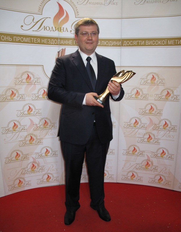 «Региональный лидер года» — председатель Днепропетровской облгосадминистрации Вилкул Александр. Фото: Оксана Позднякова/The Epoch Times Украина