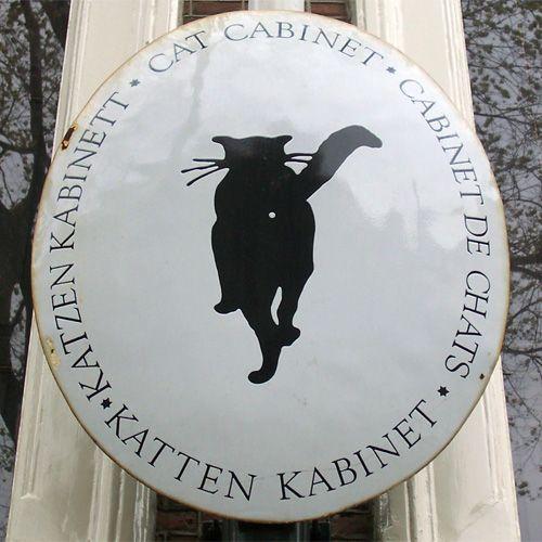 Музей кішок в Амстердамі. Фото: fotourizm.ru