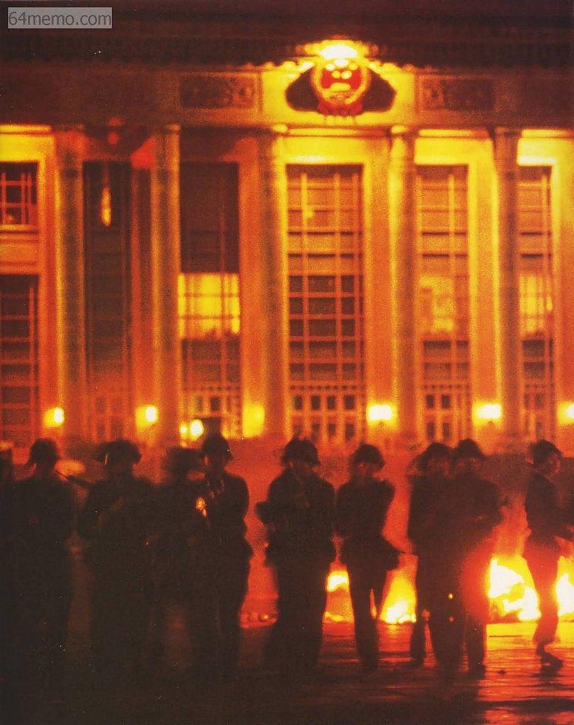 4 червня 1989 р. Криваве придушення студентів. Фото: 64memo.com