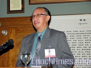 Лидер Китайской трудовой партии Фан Юань. Фото: Сю Мин/Великая Эпоха