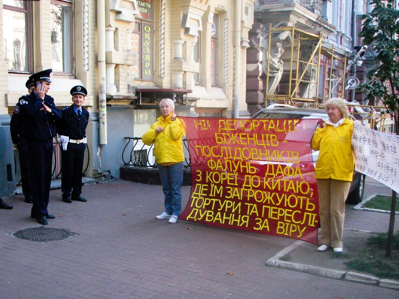 В Киеве у посольства Кореи прошла акция протеста против депортации беженцев. Фото: The Epoch Times Украина