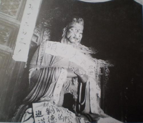 Перед полным уничтожением, на большой побитой статуе Конфуция хунвэйбины наклеили бумагу с надписью «главный мерзавец». Фото с aboluowang.com