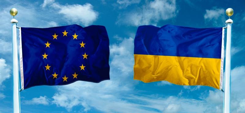 день Європи в Україні