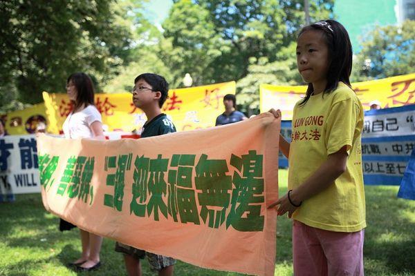 Акція на підтримку масової хвилі виходів із компартії пройшла в Торонто 3 серпня. Фото: І Тянь/The Epoch Times
