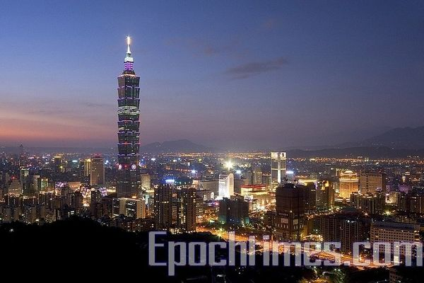 Самый высокий в мире небоскрёб Тайбэй 101. Фото: The Epoch Times