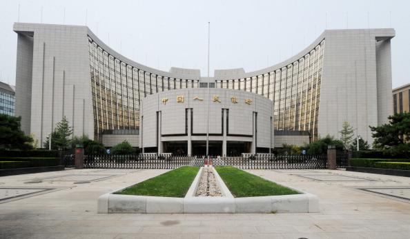 Економіка Китаю - Народний банк Китаю