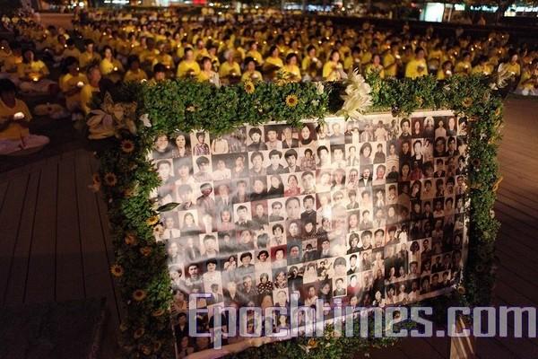 Акція пам'яті загиблих в Китаї від репресій послідовників Фалуньгун. Місто Тайнань, Тайвань. 18 липня 2009 рік. Фото: лай Южун / The Epoch Times
