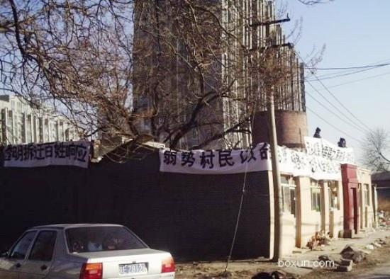 Фото: boxun.com
