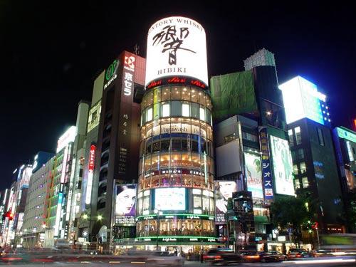 Район Гінза, Токіо, Японія. Гінза - найпрестижніший торгівельний район міста.
