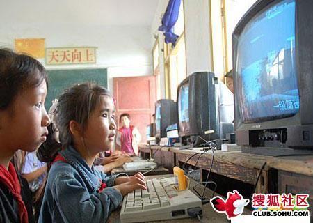 «Комп'ютерний клас» в китайському селі. Фото з aboluowang.com