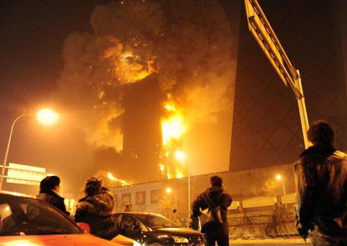 Фото: epochtimes.com