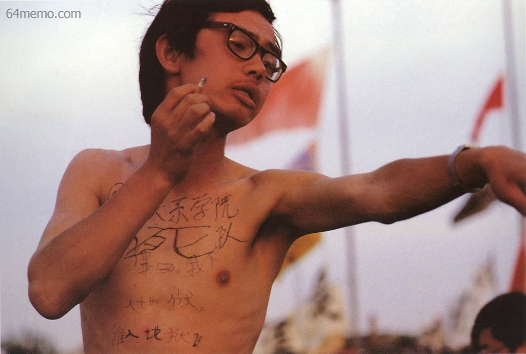 20 мая 1989 г. Студент пекинского института международных отношений, пишет на своём теле: «Отряд смертников. Будда сказал: Я не попаду в ад, кто попадёт в ад?!» Фото: 64memo.com