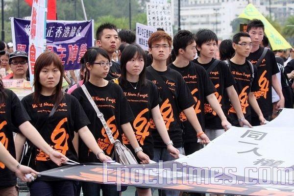 В шествии приняла участие молодёжь. Фото: У Ленью/The Epoch Times