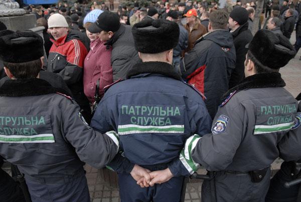 Массовый протест возле киевской мэрии 26 марта. Фото: Владимир Бородин/The Epoch Times