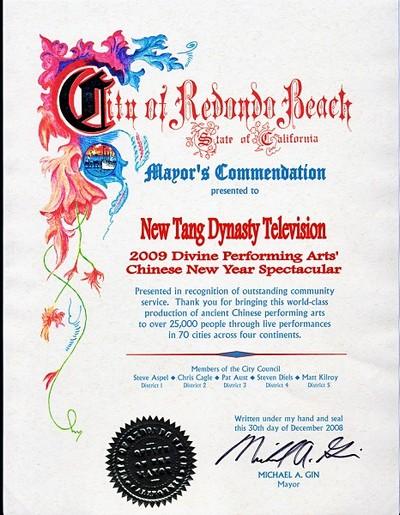 Поздравление мэра города Redondo Beach (США) Майкла Гина и местных конгрессменов Стива Аспела, Криса Цагла, Пата Ауста, Стивена Дилса и Мэтта Килроя