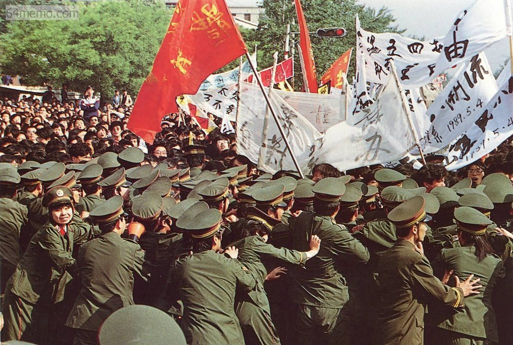 4 травня 1989 р. Міліція намагається стримати демонстрантів і не пустити їх на площу Тяньаньмень. Фото: 64memo.com