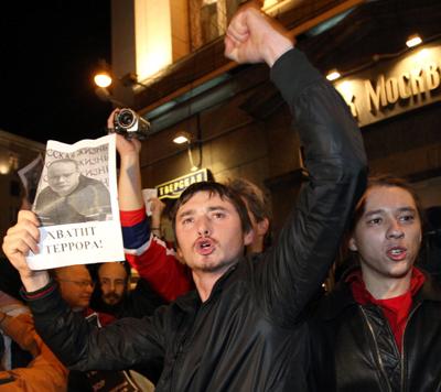 У Москві біля московської мерії відбулася акція протесту 'День гніву'. Фото: Alexey SAZONOV/AFP/Getty Images