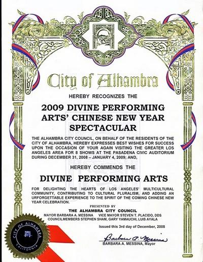 Поздравление мэра города Alhambra Барбара Мессина