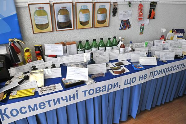 Сренд неякісної косметики і миючих засобів. Фото: Володимир Бородін / The Epoch Times Україна