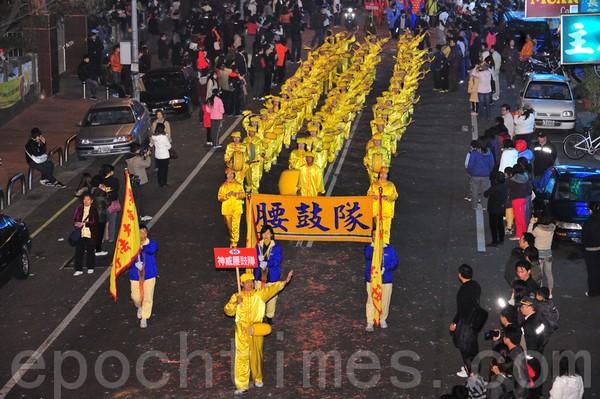 Отряд китайских барабанщиков последователей Фалуньгун. Уезд Мяоли (Тайвань). 12 февраля 2011 год. Фото: The Epoch Times