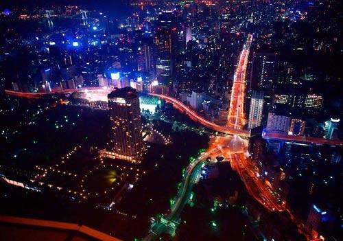 Місто в Японії.
