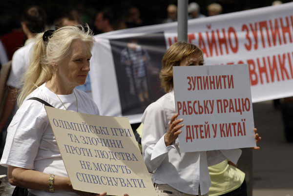 Учасники мітингу на підтримку Всесвітньої естафети факела на захист прав людини на майдані Незалежності в Києві 31 травня 2008 року. Фото: The Epoch Times
