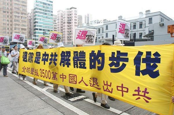 Гонконг. 1 травня місцеві послідовники Фалуньгун провели ходу та мітинг, закликаючи китайську владу припинити репресії Фалуньгун. Фото: Лі Мін/The Epoch Times