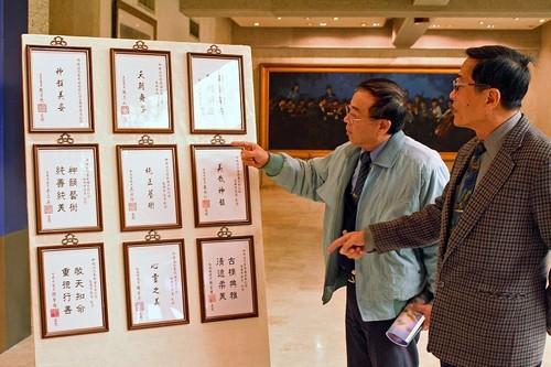 Приветственные письма труппе Шень Юнь от членов правительства г.Тайнаня. Фото с minghui.org