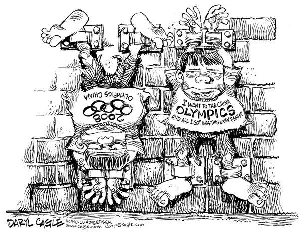 Карикатура на положення дисидентів під час Олімпійських ігор у Пекіні
