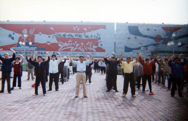 1998 г., г.Чунцин провинции Сычуань. Коллективная практика последователей Фалуньгун. Фото с minghui.org