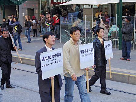 Лян Ю Цань, Хао Фэнцзюнь и Чжан Вэйцян. Фото: Чэнь Мин/Великая Эпоха