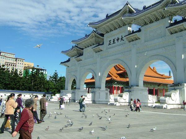 Мемориал Чан Кайши. Тайбэй. Тайвань. Фото с aboluowang.com