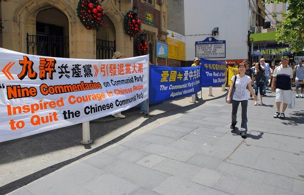 «Стіна мужності» послідовників Фалуньгун. (Chen Ming/The Epoch Times)