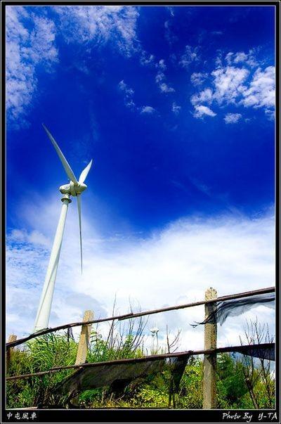 Тайвань - «Прекрасний острів». Фото з aboluowang.com