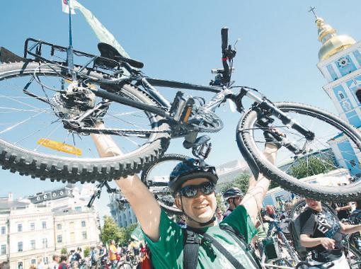 Парад и соревнования велосипедистов. Фото: afisha.bigmir.net