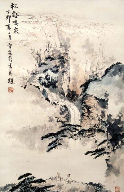 Традиційний живопис Китаю. Ущелина, сосни й джерело. Чжан Цуйїн