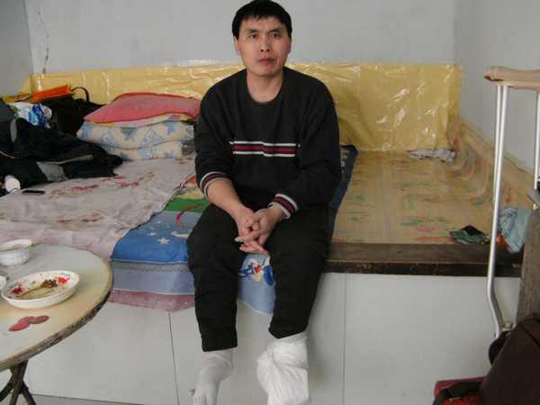 Ян Чжаньцзю. Фото: minghui.org