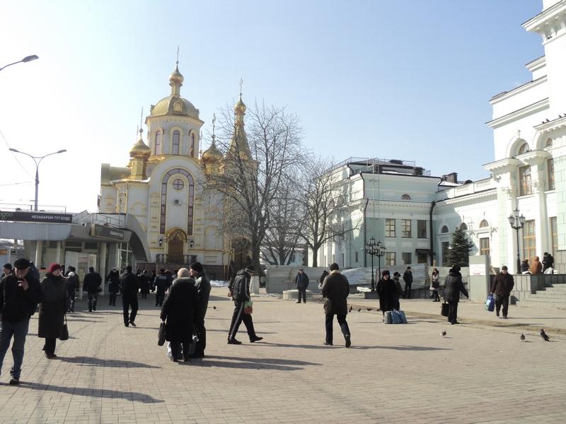 Железнодорожный вокзал Донецка готовится к Евро -2012. Фото: Милостнова Росина. The Epoch Times Украина