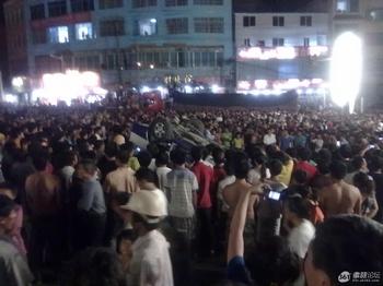 Тисячі китайців повстали проти влади на південному заході Китаю. Фото: epochtimes.com