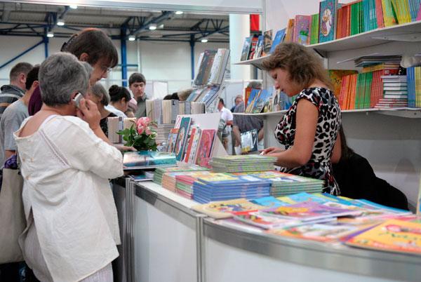 Київська міжнародна книжкова виставка-ярмарок відкрилася у Києві. Фото: Володимир Бородін/The Epoch Times