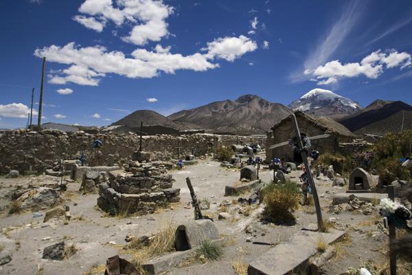 Сахама, Боливия. Фото: JOГO PADUA / AFP / Getty Images