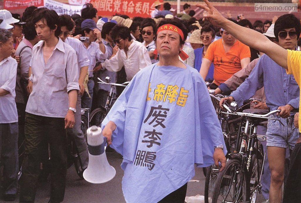 23 мая 1989 г. После того, как в столицу начали вводить войска, люди повсеместно стали требовать отставки Ли Пэна. Надпись на одежде демонстранта «Убрать Ли Пэна». Фото: 64memo.com