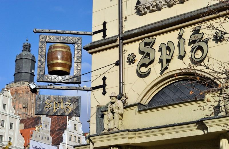 Ресторан-пивоварня «Спиж». Фото: Claudio Villa/Getty Images