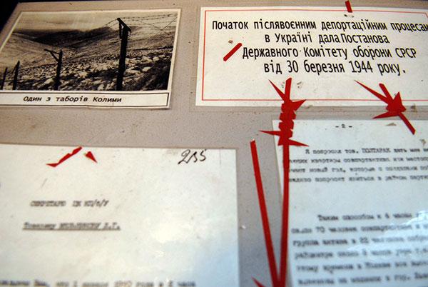 Документальа виставка «Народна війна» в Києві. 21 січня 2010 р. Фото: Володимир Бородін / The Epoch Times
