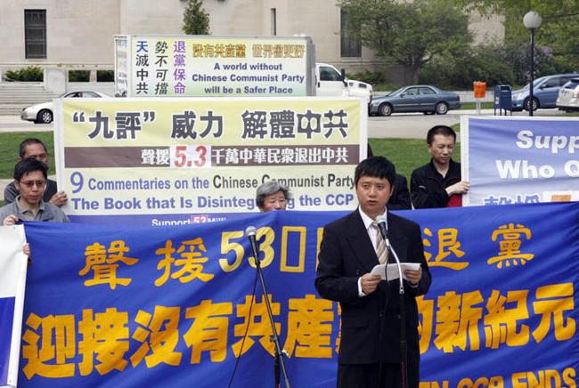 Д-р Сюй Чжівей виступає на мітингу в Мічігані. (The Epoch Times)