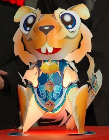 За китайським місячним календарем 2008 р. - це рік миші. Фото: Центральне агентство новин