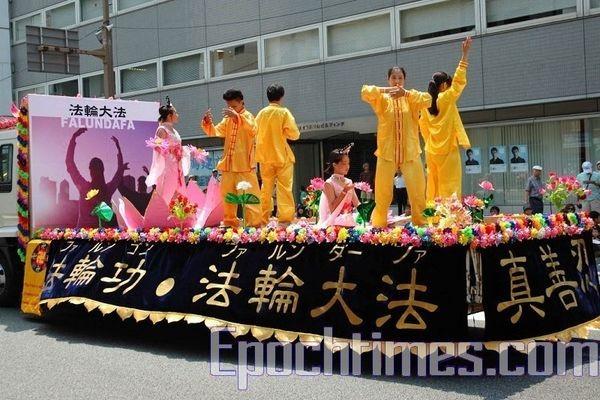 Демонстрация упражнений Фалуньгун. Празднование дня города Ниигата. 9 августа. Япония. Фото: Хун Ифу/The Epoch Times
